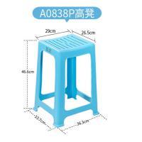 茶花 A0838P 加厚塑料高凳 29*26.5*46.5cm 大號藍色
