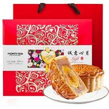 米琪(Maky)诚意心月 中秋月饼 礼盒装 500g 9/盒