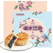 米琪(Maky)阖家团圆 中秋月饼 礼盒装 550g 9/盒