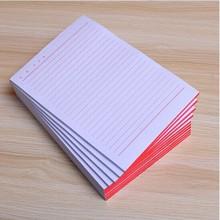 奇画 双层信纸 办公专用纸 35页/本
