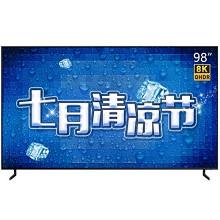 三星(SAMSUNG)QA98Q900RBJXXZ 98英寸8K超高清光质量子点智能网络液晶电视机