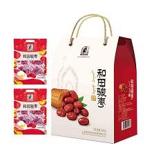 塞翁福 和田礼盒 单盒