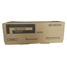 京瓷(KYOCERA)TK-3103 黑色墨粉 适用京瓷FS-2100DN M3540DN 单支装