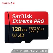 闪迪(SanDisk)SDSQXCY-128G-ZN6MA TF(MicroSD)存储卡U3 C10 V30 A2 4K 至尊超极速移动版 读速170MB/s 写速90MB/s