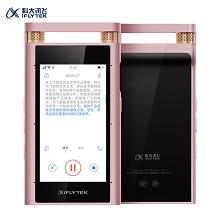 科大讯飞(iFLYTEK)SR701 智能录音笔 32G+云存储 实时录音转文字中英翻译 高清降噪触屏远场 玫瑰金