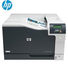 惠普(HP)Color LaserJet Pro CP5225n A3彩色激光打印机 支持有线网络打印 20页/分钟 手动双面打印 一年保修