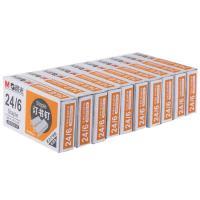 晨光(M&G)ABS92616 订书钉24/6 12号 钉书针中号标准统一订书针 10盒装