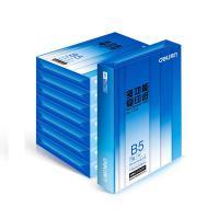 得力(deli)7793 莱茵河纯木浆多功能复印纸 B5 70g 8包/箱 单箱