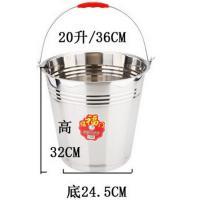 BY 特厚手提水桶 无磁不锈钢材 20L 直径36cm 高32cm 底24.5cm