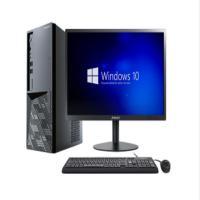 清华同方 超扬A8500-0036(19.5寸显示器) 台式计算机