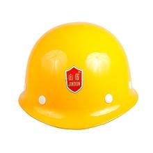 双安 MB001  玻璃钢安全帽 顶 黄