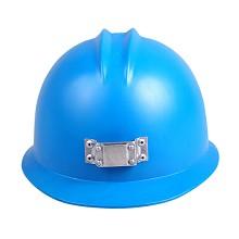 双安 MK001  矿用安全帽 工矿帽 可带矿灯 安全头盔 顶(蓝)
