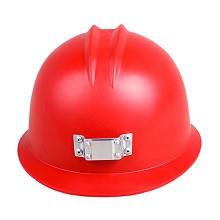 双安 MK001  矿用安全帽 工矿帽 可带矿灯 安全头盔 顶(红)