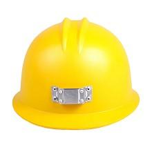 双安 MK001  矿用安全帽 工矿帽 可带矿灯 安全头盔 顶(黄)