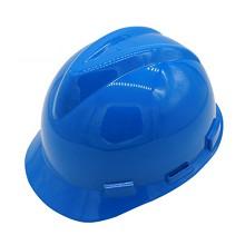 双安 MV001  ABS安全帽 V字型 顶 蓝色