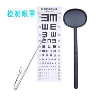 阿亮 测视力套装 玫红指示棒加遮眼罩