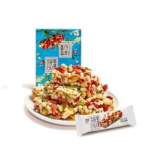 爱逸(A1)330g 坚果集 15包/盒 单盒