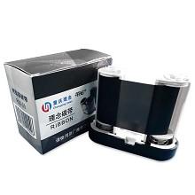 丽贴 R50-30 条码打印机色带 便携式标签打印机热转印色带 30m/卷 单卷 黑色