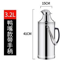 TEAEGG 不锈钢外壳保温瓶3.2升 外壳含内胆 8磅鸭嘴本色