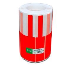 丽贴 LF38-25-40R 线缆标签/挂牌 横版 400张/卷 单卷 红色