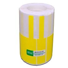 丽贴 LF38-25-40Y 线缆标签/挂牌 横版 400张/卷 单卷 黄色