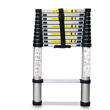 理联 LN-ZJ26 梯子 单面伸缩铝合金竹节梯2.6米 单把