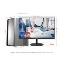 清华同方 超越E500-72450( I3-8100/8G/1T/集显/19.5英寸显示器) 台式计算机