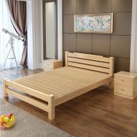 大康 实木床+床头柜 1200*2000cm