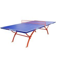 双鱼 SW-318B 室外乒乓球台 一体化边框面板