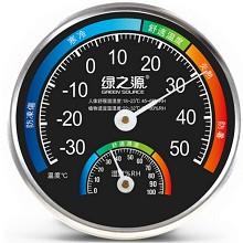 绿之源 BDF-H101 台挂两式大表盘温湿度表 个