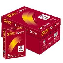 亚太森博(Asia Symbol)B5 70g 高级复印纸 500张/包 8包/箱 4000页 十五天质保