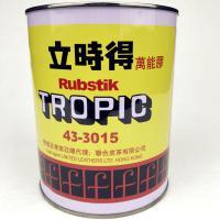 立时得 43-3015 强力型万能胶 500mL 500克=0.5公斤(5-8平方)桶装 配刷子