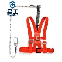星工(XINGONG)XGD-1  安全带 条