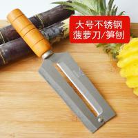 益民 加厚刨刀 不锈钢材质 锋利 单刀装