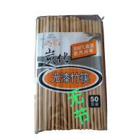 桂凤 无漆竹筷 无节 50双/包