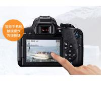 佳能(Canon)EOS 800D 单反套机 18-135 STM 入门级单反相机+佳能18-200镜头 EF-S 18-200mm IS广角长焦防抖变焦