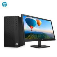 惠普 HP Desktop Pro PCI MT-I402522705A(23.8寸) 台式计算机