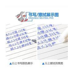 猫太子(Mprince)M340 可擦试中性笔(16支/盒)  笔芯蓝色