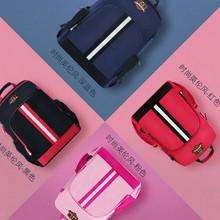 猫太子(Mprince)M9002 时尚拼色英伦风书包(大号)1个 颜色备注(深蓝色/黑色/粉色/红色)