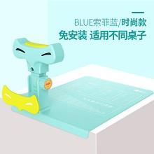 猫太子(Mprince)M8003B 多功能桌面护视宝  1个/盒 樱宁粉