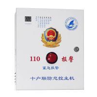 远东(YD)XGA-GRPS1004 GPRS联网校园一键报警系统报警器