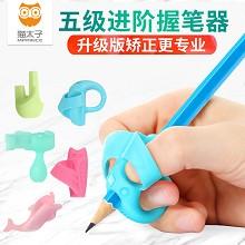 猫太子(Mprince)M3001A 全阶握笔器儿童学生矫正器纠正握姿学习文具用品(5只简装) 樱柠粉