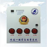 远东(YD)XGA-GRPS1016 GPRS联网校园四键报警系统报警器