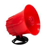 远东(YD)XGA-LB02 50W高分贝报警器喇叭