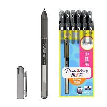 缤乐美(PaperMate)2048181 0.5mm意趣中性笔P3 12支/盒 单盒 黑色