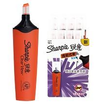 锐意(Sharpie)1962664 荧光笔透明式笔头 12支/盒 单盒 橙色
