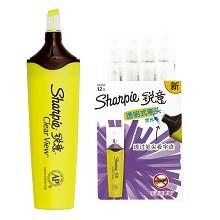 锐意(Sharpie)1962668 荧光笔透明式笔头 12支/盒 单盒 黄色