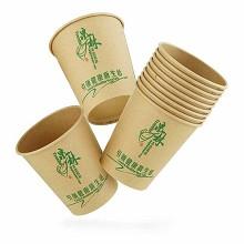 泉林本色 BBJ601 纸杯 生态装210ml100只/袋*20袋/箱 单箱