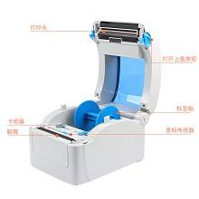 佳博(Gprinter)GP-1334D 热敏标签打印机 单台 白色