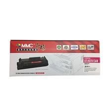 正格(MMC)GT-HCF413AM 专业版红色硒鼓 2200打印量 适用机型:M452DW/M477 单支装
